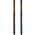 Catrice Nomadic Traces Longlasting Eyeliner Pen