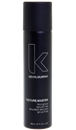 kevin-murphy-texture-master-png