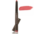 Faberlic Premium Lipstick Ajakrúzs Hialuronsavval