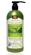 Avalon Organics Aloe Tusfürdő