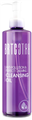 BRTC Anti-Pollution & Perfect Calming Cleansing Oil