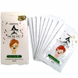 Nesura Charcol Nose Sheet Pack