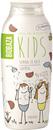Biobaza Kids Sampon - Görögdinnye és Sárgadinnye