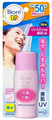 Bioré UV Perfect Bright Milk SPF50 / PA++++