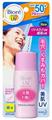 Bioré UV Perfect Bright Milk SPF50 / PA++++