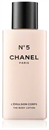 n-5-the-body-lotion-testapolos9-png