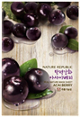 nature-republic-real-nature-mask-sheet---acai-berrys-png