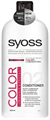 Syoss Color Luminance & Protect