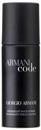 giorgio-armani-armani-code-deodorant-sprays9-png