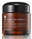 mizon-all-in-one-snail-repair-cream-png