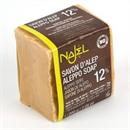 najel-aleppo-szin-szappan-12-baberolajjal-200-gs-jpg
