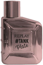 replay-tank-plate-for-her1s9-png