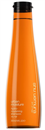 shu-uemura-urban-moisture-hydro-nourishing-shampoos9-png