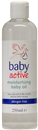 baby-active-moisturising-baby-oils-png