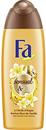 fa-sensual-oil-parfum-vanille-tusfurdos9-png