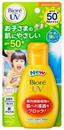 Bioré Kao Bioré UV Kids Milk Sunscreen SPF+ / PA++++