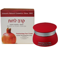 Schwartz Natural Pomegrante Moisturizing Face Cream Night and Anti-Wrinkle