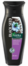 dabur-vatika-naturals-black-seed-sampon-png