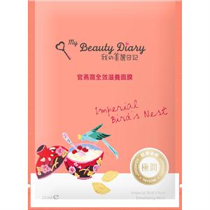 My Beauty Diary Imperial Bird's Nest Mask