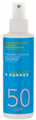 Korres Sunscreen Shea Butter Sunscreen Emulsion for Children SPF50