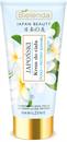 bielenda-japan-beauty---hidratalo-hatasu-testapolo-krem-monoival-es-selyem-proteinnels9-png