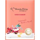 my-beauty-diary-imperial-bird-s-nest-mask1s-jpg