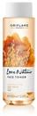 oriflame-love-nature-arctonik-zabkivonattals9-png