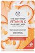The Body Shop C-Vitaminos Ragyogásfokozó Fátyolmaszk