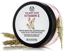 e-vitaminos-ejszakai-arcmaszks9-png