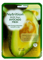 Lus Mask Sheet Avocado