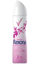 rexona-sexy-deo-spray-png