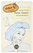 Holika Holika After Sauna Mask Sheet