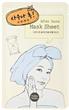 Holika Holika After Sauna Mask Sheet