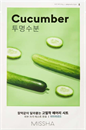 missha-airy-fit-sheet-mask-cucumbers9-png