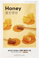 Missha Airy Fit Sheet Mask Honey