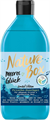 Nature Box & Plasticbank Shower Gel