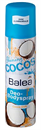 balea-cocos-deo-bodyspray-kokuszillattals-png