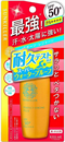 isehan-sunkiller-perfect-strong-plus-n-spf-50-pas9-png