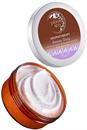 avon-planet-spa-aromatherapy-beauty-sleep-testapolo-balzsam1s9-png