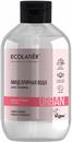 ecolatier-urban-micellar-water-age-control---sminklemoso-micellas-viz-orchidea-es-rozsas9-png
