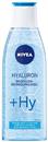 nivea-hyaluron-micellas-tisztito-gels9-png