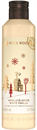 yves-rocher-perfumed-body-lotion-white-vanillas9-png