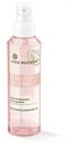 yves-rocher-sensitive-vegetal-nyugtato-permet-erzekeny-borres-png