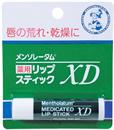 rohto-mentholatum-medicated-lip-stick-xds9-png