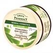 Green Pharmacy Feszesítő és Tápláló Arckrém Aloe Vera Kivonattal