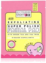 sugu-exfoliating-super-polish-facial-pads9-png