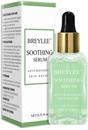 breylee-soothing-serums9-png