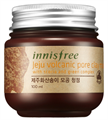 Innisfree Jeju Volcanic Pore Clay Mask (régi)