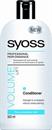 syoss-volume-lift-conditioner-jpg