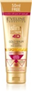 Eveline Slim Extreme 4D Arany Szérum